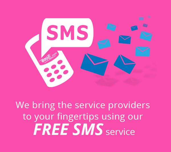 free smsm manaali